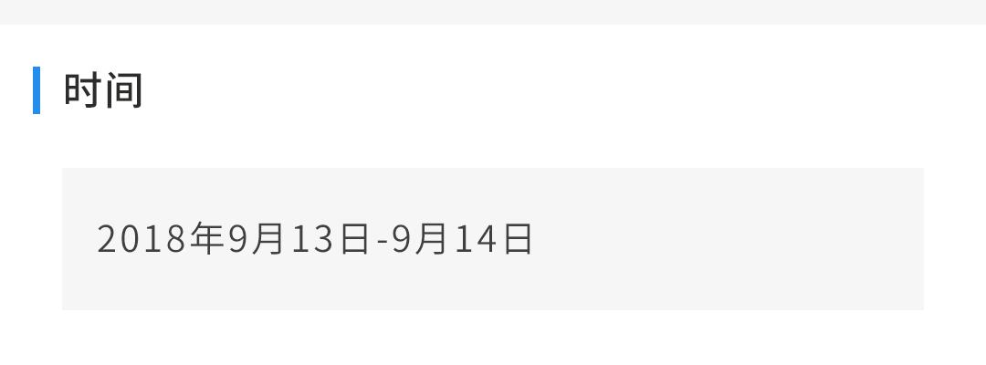 913详情_02.png