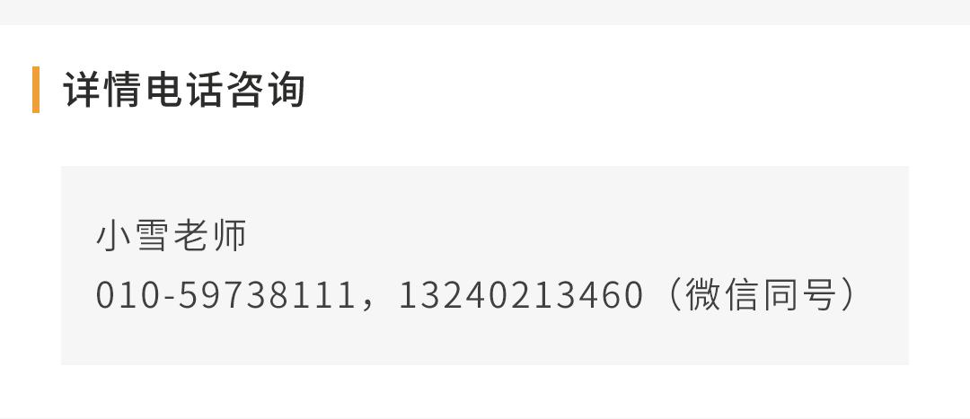 926详情_04.png