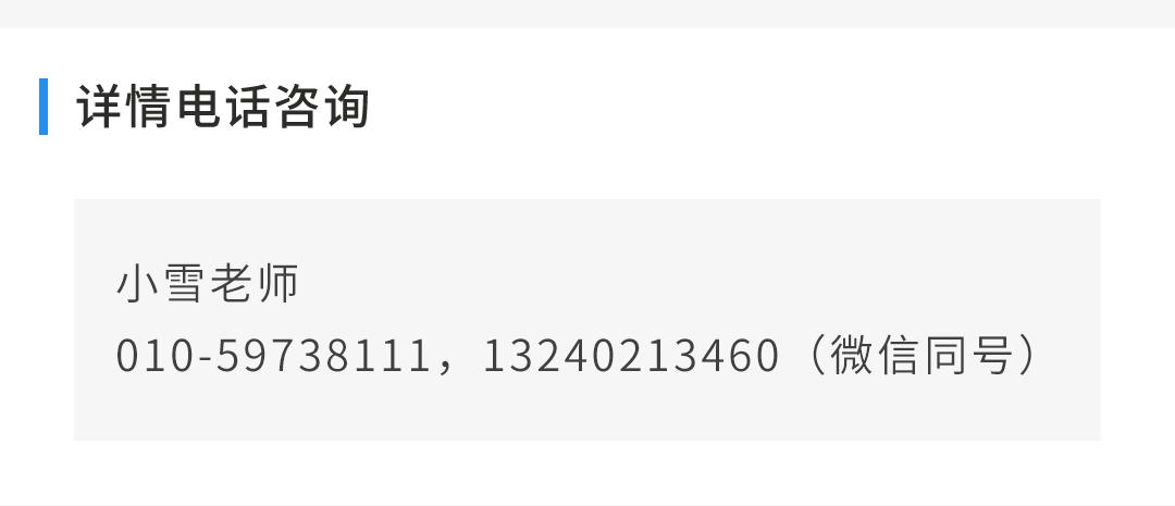 928详情_04.png