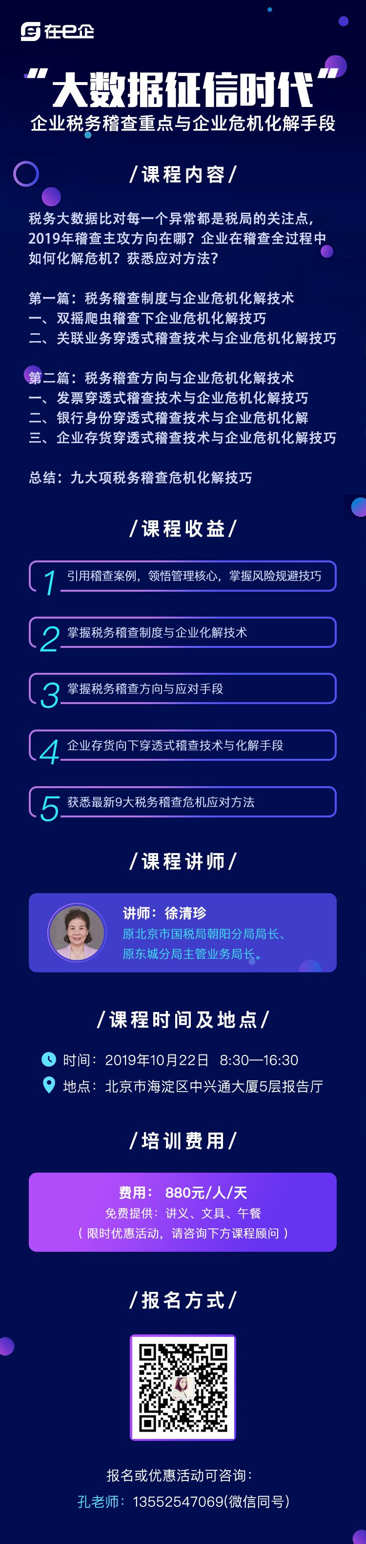 长图.png